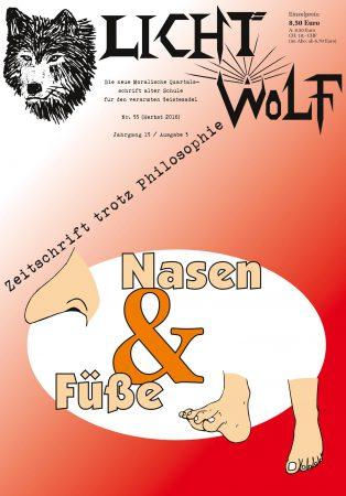 Lichtwolf Nr. 55 (Nasen & Füße)
